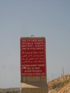 Israeli Propaganda