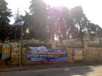 Banner in Hebron
